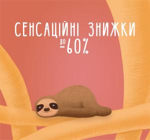 silpo.ua
